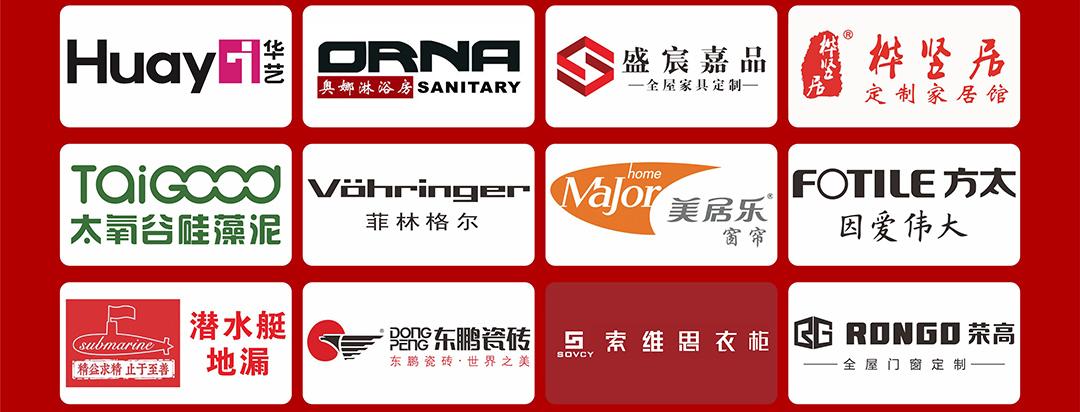 参加活动品牌logo_04.jpg