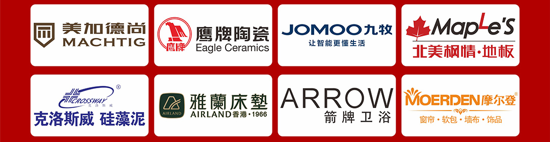 参加活动品牌logo_03.jpg