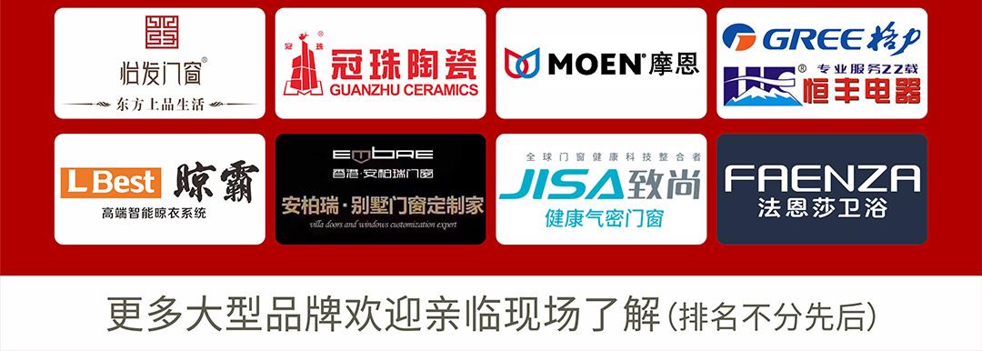 参加活动品牌logo_05.jpg