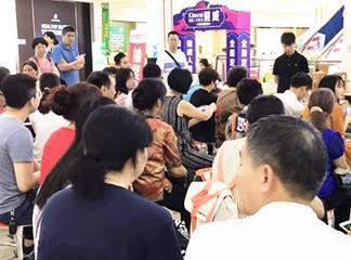 热烈庆祝红树湾家具·中山大道东店【端午钜惠 家具大放