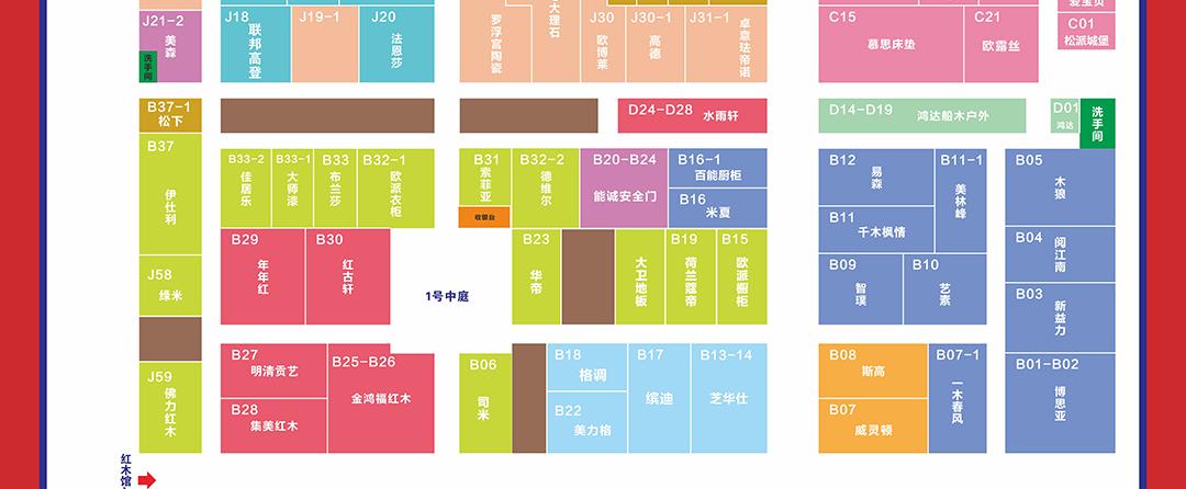 花都博皇--平面图_02.jpg