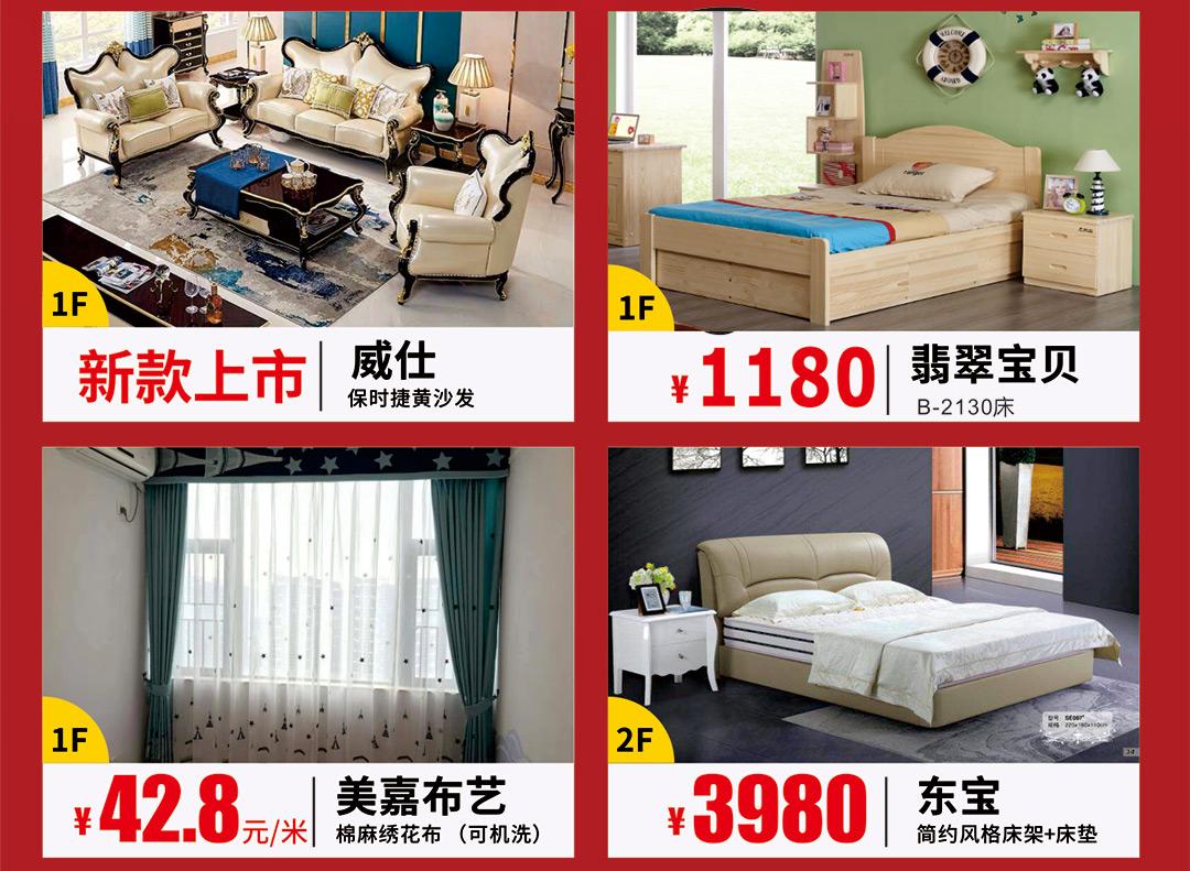 西乡松宝大--国庆钜惠--页面爆款_01_04.jpg