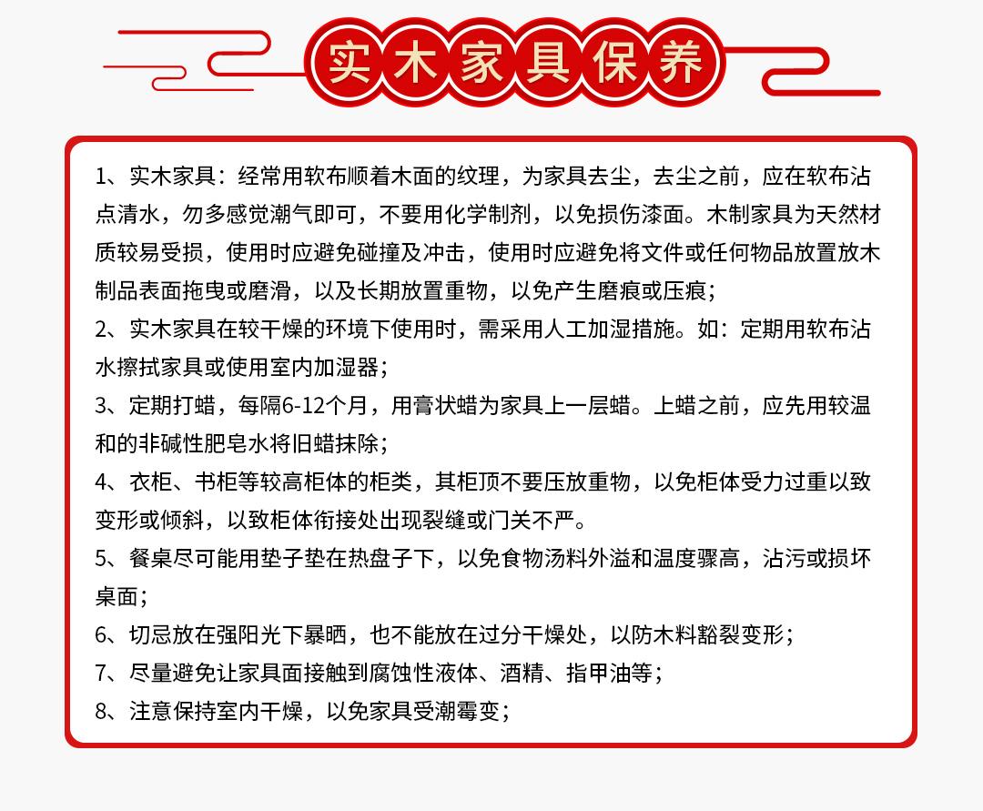 新年页面-3-1_03.jpg