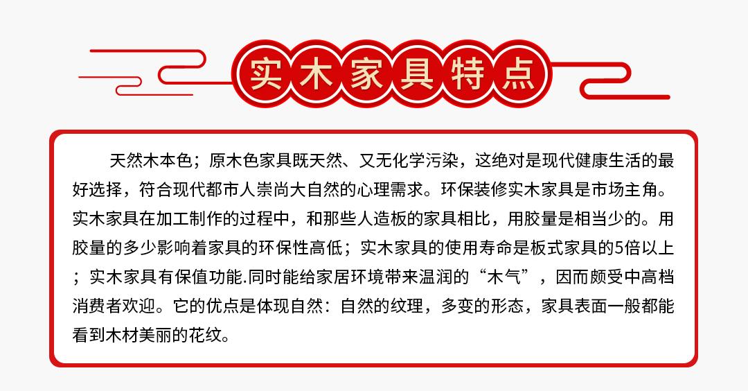 新年页面-3-1_01.jpg