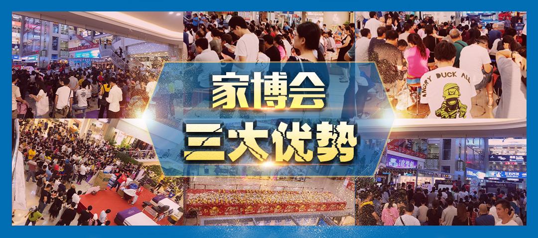 福永红树湾--端午家博会--页面(三大优势)5-2_01.jpg